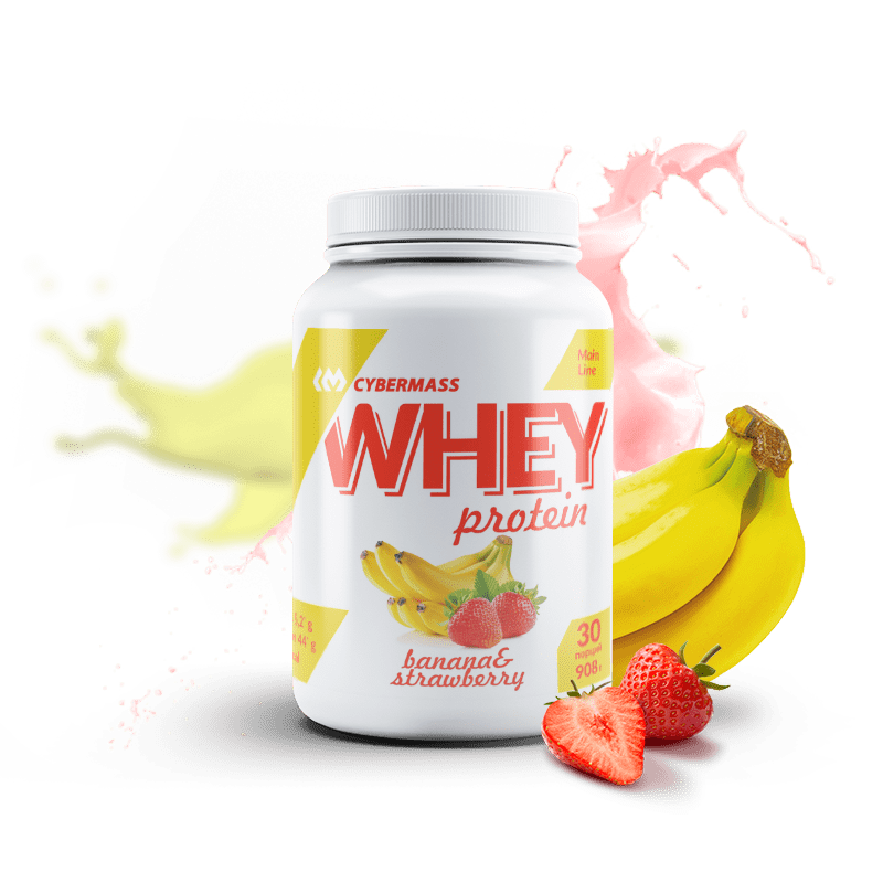 Спортивное питание CYBERMASS - WHEY Protein Сывороточный протеин
