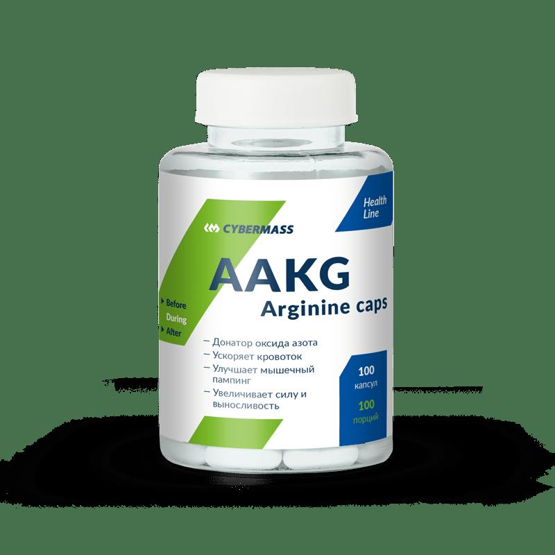 AAKG | Аргинин от CYBERMASS