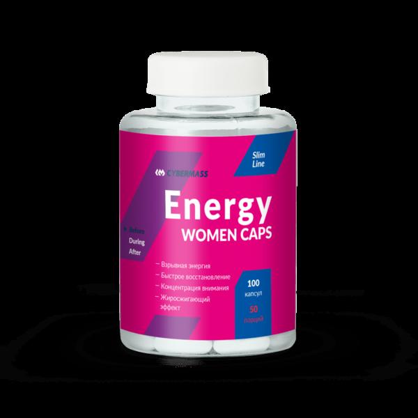 Energy men | Энергетик для женщин от CYBERMASS