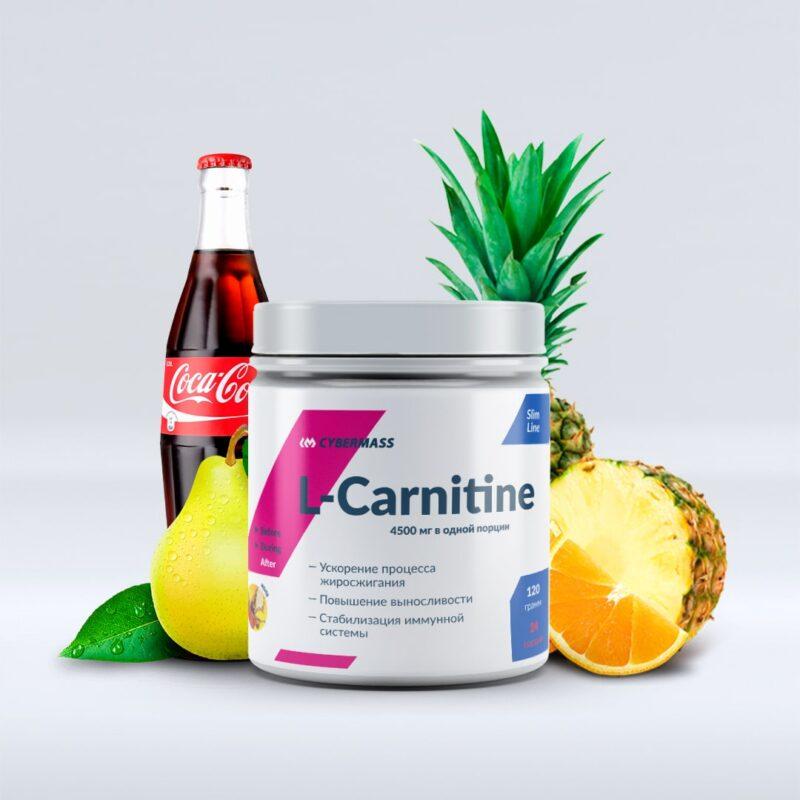 CYBERMASS L-Carnitine 4500