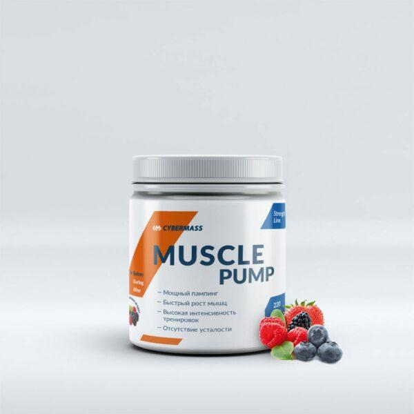 Muscule Pump Лесные-ягоды