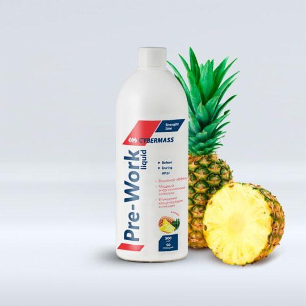 Pre-Work liquid Ананас