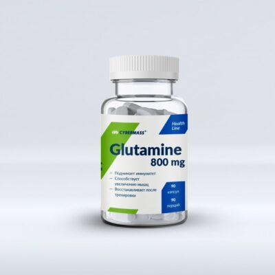 Cybermass Glutanime 800 mg