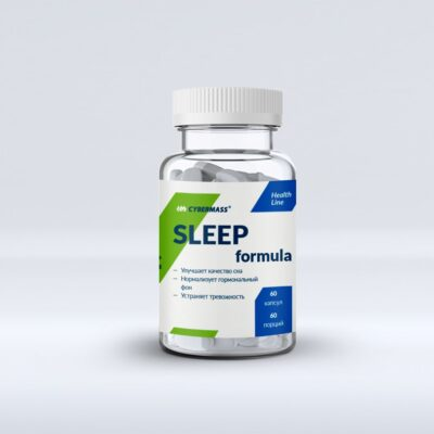 Cybermass Sleep Formula