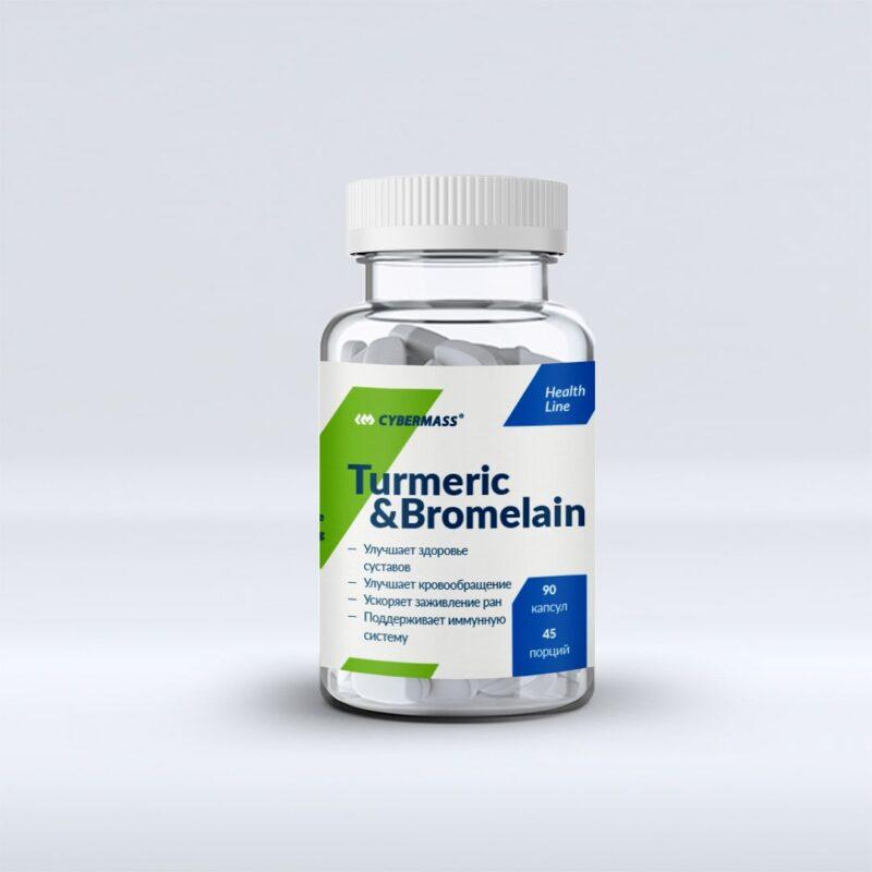 Cybermass Turmeric & Bromelain