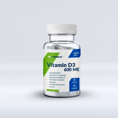 Cybermass Vitamin D3 600 ME